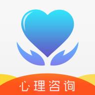 未来心理app免费版v1.0 手机版