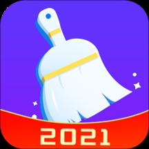 全智能清理大师2021最新版v2.1.5 专业版