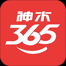 神木365最新招聘app官方版v1.1.70  安卓版