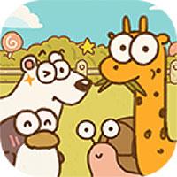 动物乐园派对手游最新版v2.0 最新版