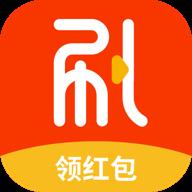 喜刷刷短视频赚钱软件app最新版v1.0 安卓版